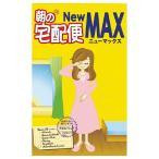 朝の宅配便 New MAX ( 7g*24包入 ) ( ダイエットティー お茶 )
