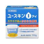 (第3類医薬品)ユースキン I(アイ) ( 110g )/ ユースキン ( ユースキンi 110 110g ユースキンアイ )