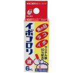 (第2類医薬品)(訳あり)イボコロリ ( 6mL )/ イボコロリ ( イボ 首 )