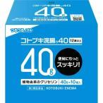 (第2類医薬品)コトブキ浣腸 40 ( 40g*10コ入 )/ コトブキ浣腸
