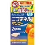 (第(2)類医薬品)ニコチネル マンゴー トライアルパック ( 10コ入 )/ ニコチネル