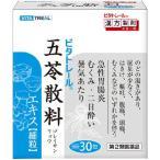 (第2類医薬品)ビタトレール 五苓散料エキス 細粒 ( 30包 )/ ビタトレール