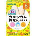 ショッピング赤ちゃん ビーンスターク カルシウムおせんべい ( 20g(2枚*5袋入) )/ ビーンスターク ( 赤ちゃん おやつ ベビー用品 )
