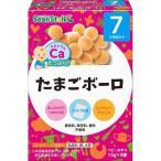 ショッピング赤ちゃん ビーンスターク たまごボーロ ( 15g*4袋入 )/ ビーンスターク ( 赤ちゃん おやつ ベビー用品 )