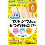 ビーンスターク カルシウム&6つの野菜おせんべい ( 20g )/ ビーンスターク