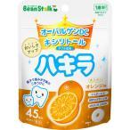 ビーンスターク ハキラ オレンジ味 ( 45g )/ ビーンスターク ハキラ ( 離乳食・ベビーフード ピジョン ベビー用品 )