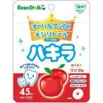 ビーンスターク ハキラ リンゴ味 ( 45粒入 )/ ビーンスターク ハキラ ( 離乳食・ベビーフード ピジョン ベビー用品 )