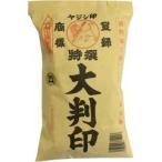 大判うこん粉 ( 500g )
