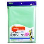 ポラミー らくらく防水シーツ レギュラー ブルー ( 1枚入 )/ ポラミー