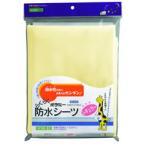 ポラミー らくらく防水シーツ レギュラー クリーム ( 1枚入 )/ ポラミー