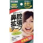 鼻腔拡張テープ レギュラー ( 30枚入 )/ 鼻腔拡張テープ ( いびき対策 安眠 )