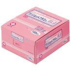 (第3類医薬品)ワンショットプラスP EL-II ( 100包 )/ ワンショットプラス