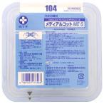 (第3類医薬品)白十字 ワンショットプラス メディアルコット ME-S ( 130g(104枚入(4cm*4cm)) )/ ワンショットプラス