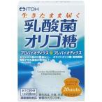 乳酸菌オリゴ糖 ( 40g(2g*20スティック) ) ( サプリ サプリメント オリゴ糖 )