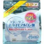 コラーゲン・ヒアルロン酸 ( 300g ) ( サプリ サプリメント コラーゲン )