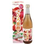 ビネップル ざくろ黒酢飲料 ( 720mL )  ビネップル