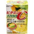 ビタミンC1200 ( 2g*24袋入 )/ 井藤漢方 ( ビタミンc サプリ サプリメント ビタミンC )