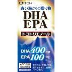 DHA EPA+トコトリエノール ( 90粒 )/ 井藤漢方