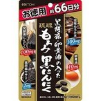 黒胡麻・卵黄油の入った琉球もろみ黒にんにく 徳用 ( 198粒 ) ( 黒にんにく )