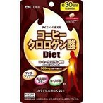 (訳あり)コーヒークロロゲン酸ダイエット ( 120粒 )