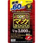 パワーマカ3000 徳用 ( 120粒 )/ 井藤漢方