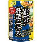 しじみの入った牡蠣ウコン肝臓エキス ( 120粒 )/ しじみの入った牡蠣ウコン