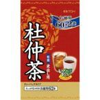 徳用杜仲茶 ( 3g*62包入 ) ( 杜仲茶 とちゅう茶 お茶 )