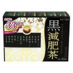 黒減肥茶 ( 33包 )