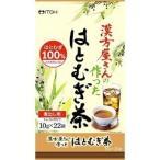 漢方屋さんの作ったはとむぎ茶 ( 10g*22袋入 )