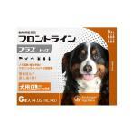 【動物用医薬品】フロントラインプラス 犬用 XL 40〜60kg未満 ( 6本入 )/ フロントラインプラス