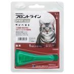 フロントラインプラス 猫用 1本入