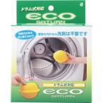 洗濯ボール エコサターン ドラム式対応 ( 1個 )