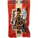 黒ごまきな粉 げんこつ飴 ( 180g ) ( お菓子 )