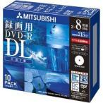 バーベイタム DVD-R 8.5GB ビデオ録画用 8倍速対応 10枚 VHR21HDSP10 ( 1セット )/ バーベイタム