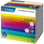 バーベイタム CD-R 700MB PCデータ用 48倍速対応 20枚 SR80SP20V1 ( 1セット )/ バーベイタム