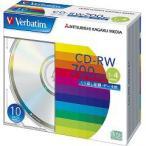 バーベイタム CD-RW 700MB PCデータ用 4倍速 10枚 SW80QU10V1 ( 1セット )/ バーベイタム