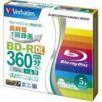 バーベイタム BD-R 2層 録画用 260分 1-4倍速 5枚 VBR260YP5V1 ( 1セット ) /  バーベイタム