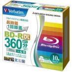 バーベイタム BD-R 2層 録画用 260分 1-4倍速 10枚 VBR260YP10V1 ( 1セット ) /  バーベイタム