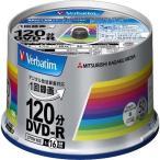 バーベイタム DVD-R Video with CPRM 1回録画用 120分 VHR12JSP50V4 ( 50枚入 )/ バーベイタム