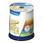 バーベイタム DVD-R 録画用 16倍速 VHR12JP100V4 ( 100枚入 )/ バーベイタム