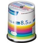 バーベイタム DVD-R データ用 1回記録用  2-8倍速 DHR85H100SV1 ( 100枚入 )/ バーベイタム
