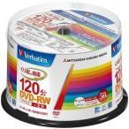 ショッピングDVD バーベイタム DVD-RW(CPRM) 繰り返し録画用 120分 4.7GB 1-2倍速 VHW12NP50SV1 ( 50枚入 )/ バーベイタム
