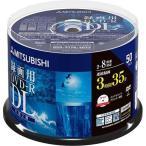 DVD-R DL 録画用 8倍速 VHR21HDP50SD1 ( 50枚入 )