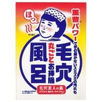 毛穴撫子 重曹つるつる風呂 ( 30g )/ 毛穴撫子 ( 入浴剤 )