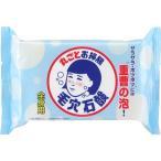 毛穴撫子 重曹つるつる石鹸 ( 155g )  毛穴撫子