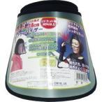 ショッピングサンバイザー UVカット・ワイド クリアサンバイザー ( 1コ入 )