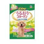 ハッピーペット シャンプータオル 中型・大型犬用 ( 15枚入 )/ ハッピーペット ( 犬 ペット用タオル )