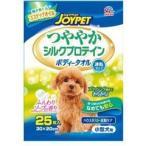ハッピーペット ボディータオル 小型犬用 ( 25枚入 )/ ハッピーペット ( 犬 ペット用タオル )