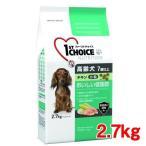 ファーストチョイス 高齢犬 7歳以上 脂肪オフ 小粒 チキン ( 2.7kg )/ ファーストチョイス(1ST CHOICE)