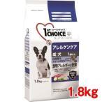 ファーストチョイス アレルゲンケア 成犬 1歳以上 小粒 白身魚&ライス ( 1.8kg )/ ファーストチョイス(1ST CHOICE)